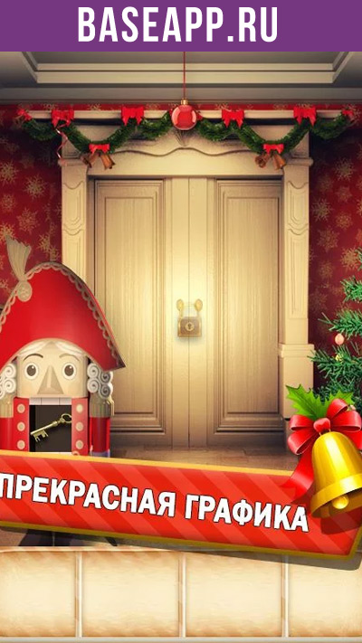 100 Дверей Сезон №1