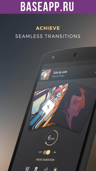 Equalizer Plus: эквалайзер в вашем телефоне