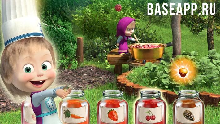 Маша и Медведь: свари варенье из ягод