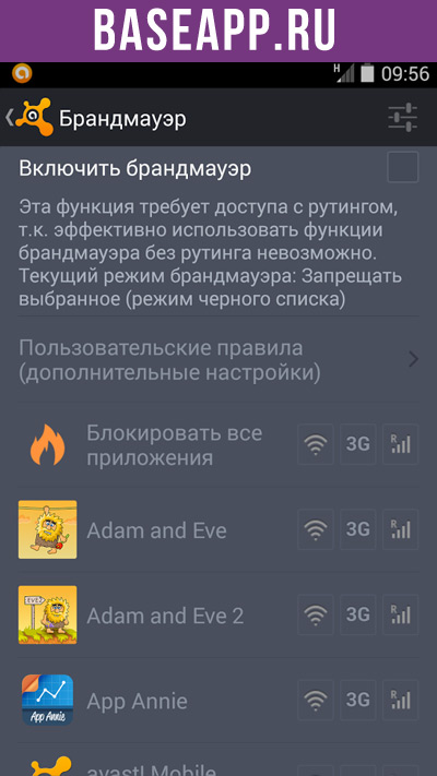 Avast Antivirus Mobile