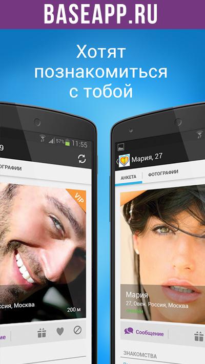 Знакомства@Mail.ru: знакомства онлайн