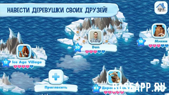 Ледниковый период: узнай кто из друзей строит свои деревушки и наведайся к ним