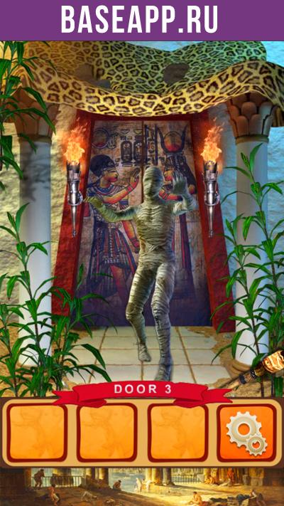 100 дверей мир истории: дверь #3 - мумия