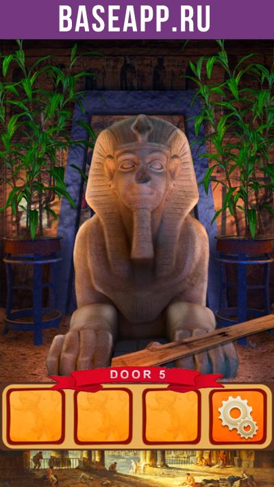 100 дверей мир истории: дверь #5 - сфинкс