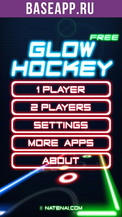Glow Hockey: главное меню игры