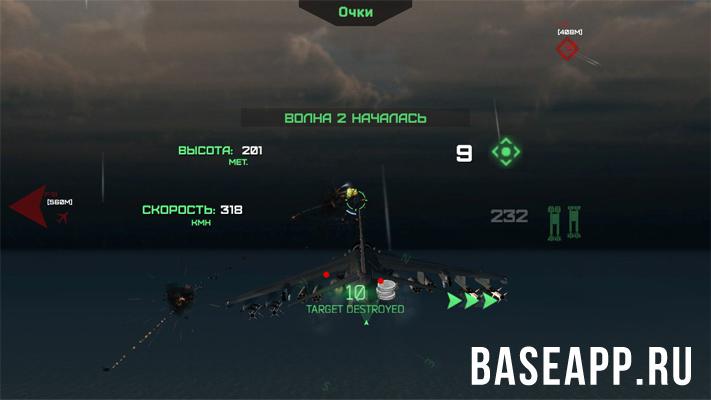 Modern Warplanes: Атака ракетами воздух-воздух