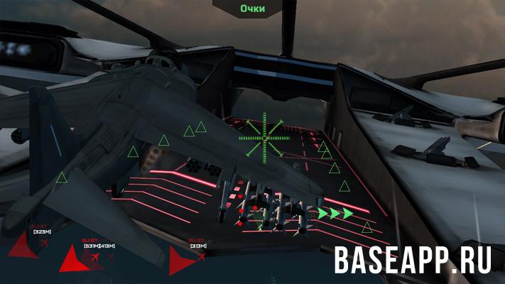 Modern Warplanes: посадка на воздушную базу