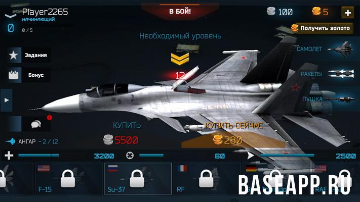 Modern Warplanes: су-37
