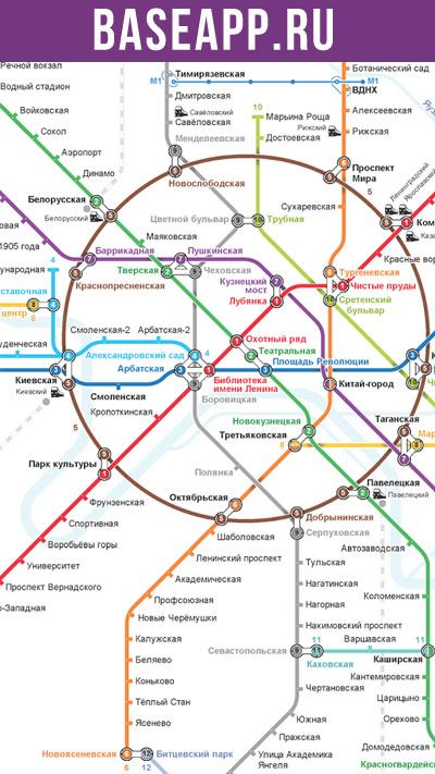 Московский метрополитен: простая и легкая обновленная карта Московского Метро