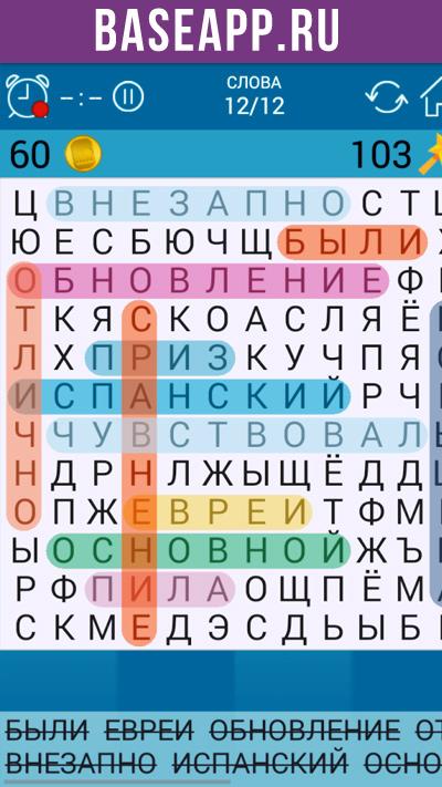 Поиск Слова: найдите все слова на игровом поле