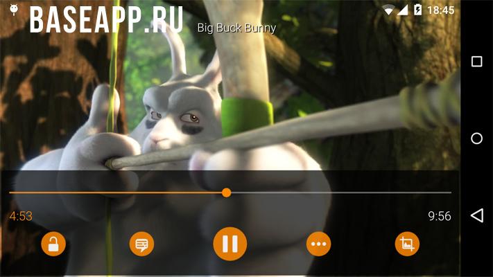 VLC: один из самых удобные плееров на Андроид