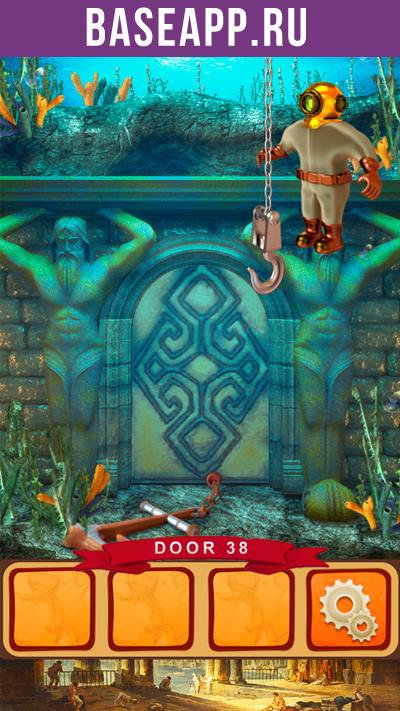 100 Дверей Мир Истории 2