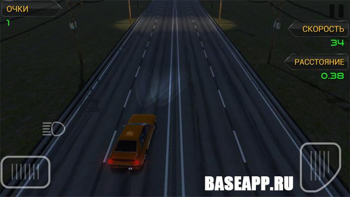 Highway Traffic Driver: Убийца Времени на Андроид